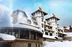 Hotel Termag